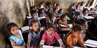 educate india