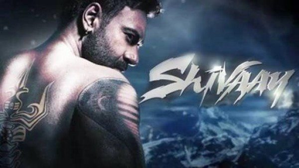 shivay-first-look