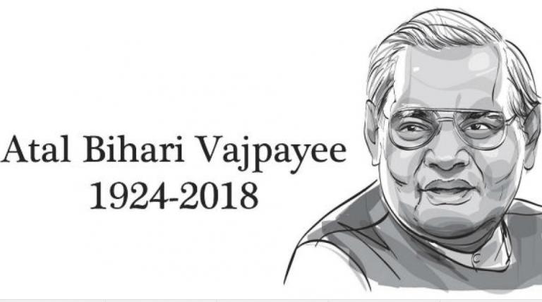 The Biography of Late PM Atal Bihari Vajpayee