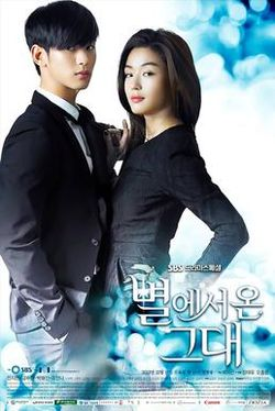 Top K-DRAMAS of all time.
