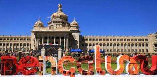 The City of Bangalore
