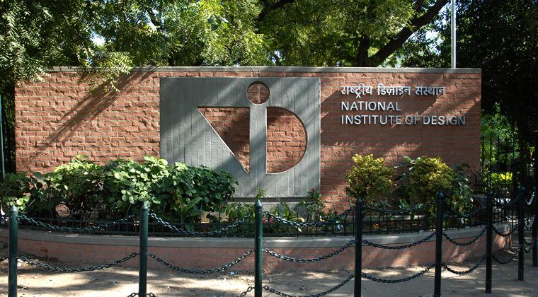 NID India college