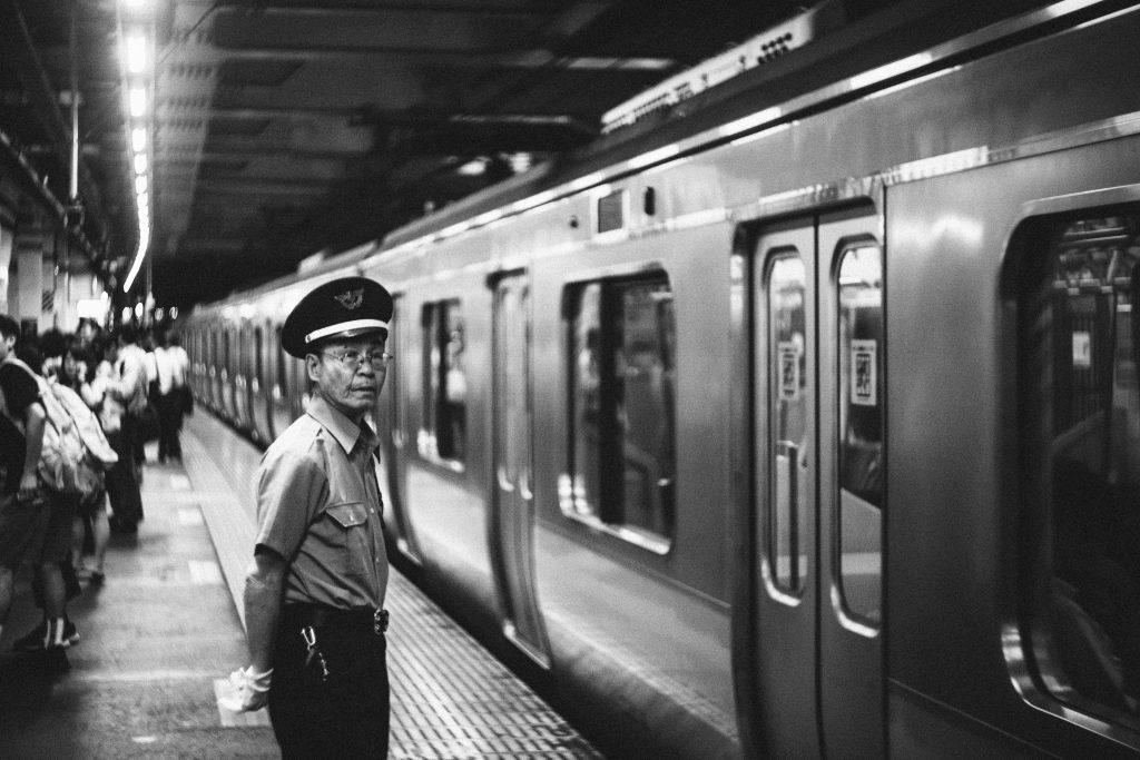 train pusher job